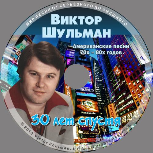 иностранные песни 70 80 годов слушать