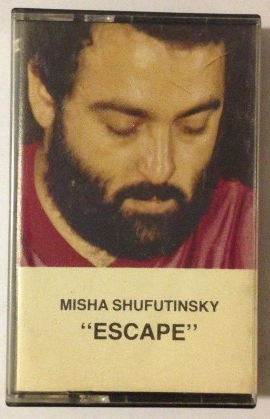 Misha Shufutinsky Escape 1983 (MC) Аудиокассета