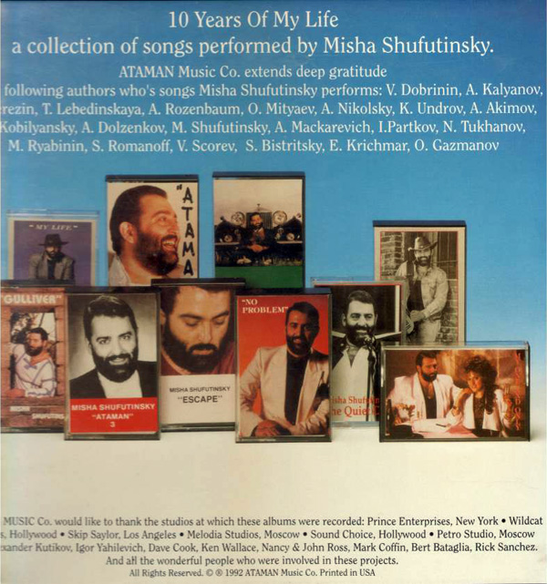 Misha Shufutinsky Escape 1992 (MC) Аудиокассета. 10 Years Of My Life (1982 - 1992)