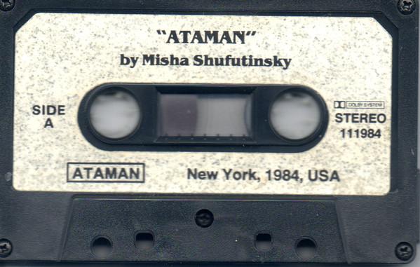 Misha Shufutinsky Ataman 1984 (MC) Аудиокассета