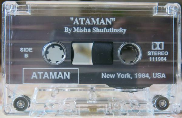 Misha Shufutinsky Ataman 1992 (MC) Аудиокассета. Переиздание