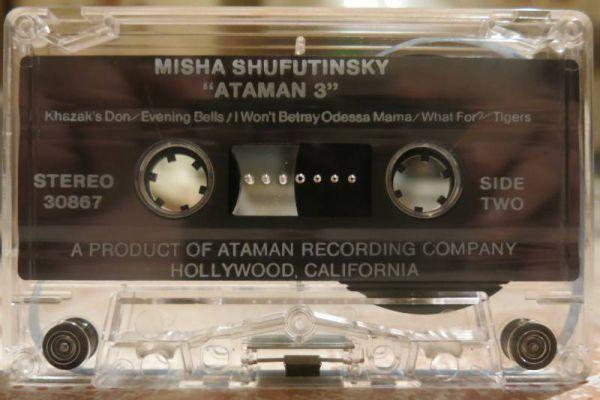 Misha Shufutinsky Ataman 3 1992 (MC) Аудиокассета. Переиздание