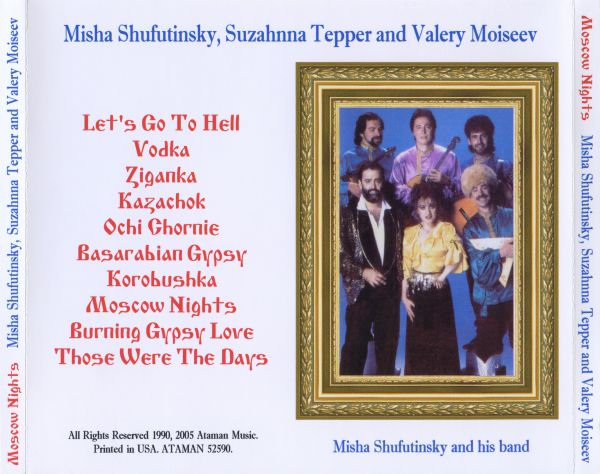 Misha Shufutinsky Moscow Nights 2005 (CD). Переиздание