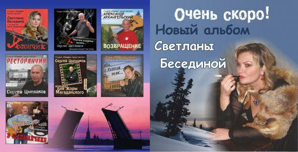 Валерий Эргардт В шалманчике 2016