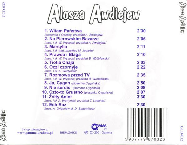 Алексей Авдеев Alosza Awdiejew 2001 (CD)