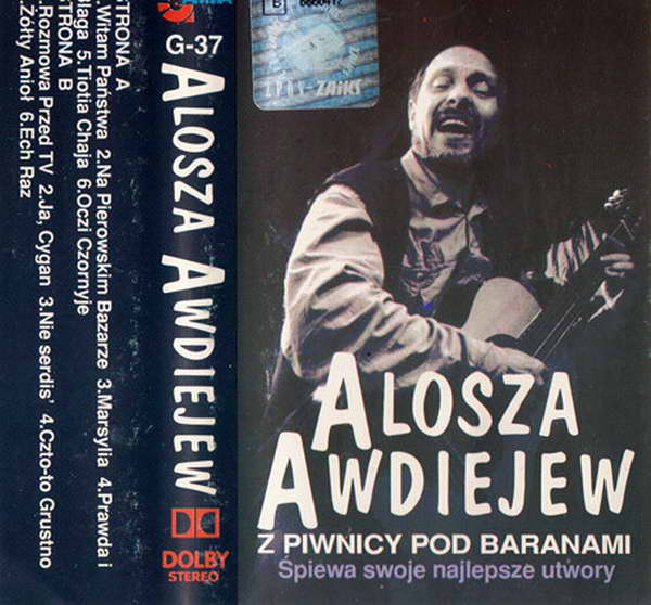 Алексей Авдеев Alosza Awdiejew Z Piwnicy Pod Baranami 2001 (MC). Аудиокассета