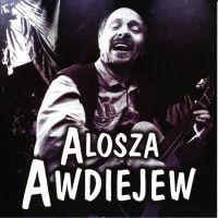 Алексей Авдеев «Alosza Awdiejew» 2001