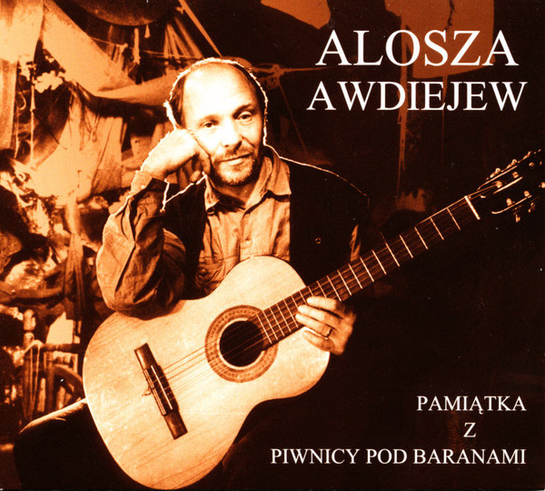 Алексей Авдеев В пивной «Под баранами» Alosza Awdiejew. Pamiątka Z Piwnicy Pod Baranami 2001