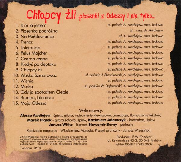 Алексей Авдеев Хулиганские песни из Одессы и не только 1999 (CD)