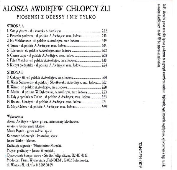 Алексей Авдеев Alosza Awdiejew. Piosenki z Odessy i nie tylko...  (MC). Аудиокассета