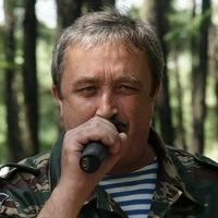 Стас Назимов