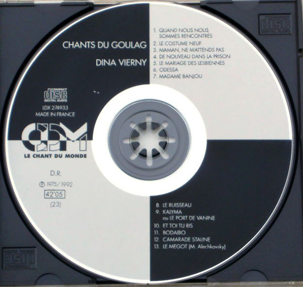 Dina Vierny Chants Du Goulag 1992 (CD). Переиздание