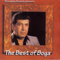 Бока The Best of Boga 2000 (CD)
