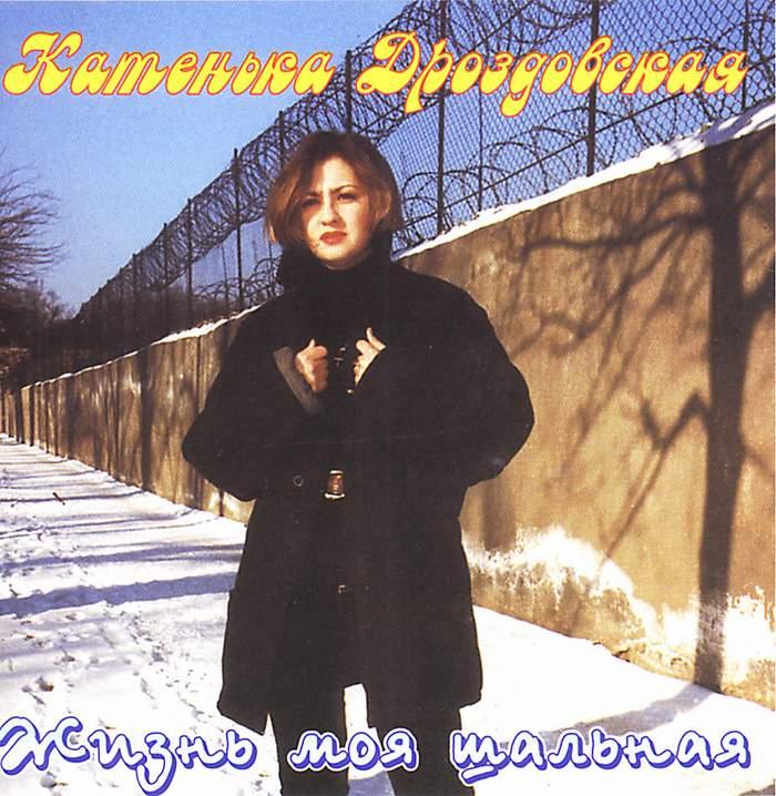Оля Полякова в образе королевы удивила эпатажным образом
