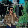 Григорий Багдасаров «Первый альбом» 1979