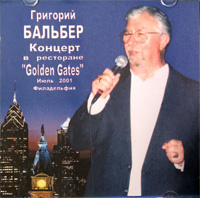 Григорий Бальбер Концерт в ресторане «Golden Gates» 2001 (CD)