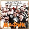 Хочуха 2008 (CD)