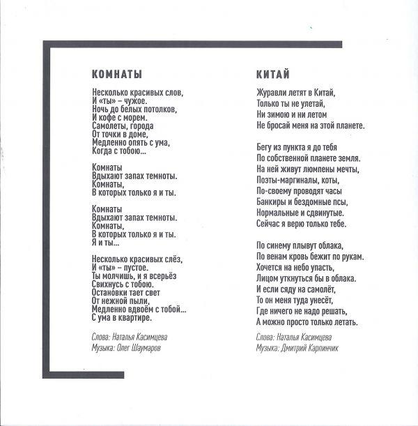 Стас Михайлов Лучший день 2019 (CD)