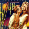 Ночи окаянные 2000, 2001 (CD)