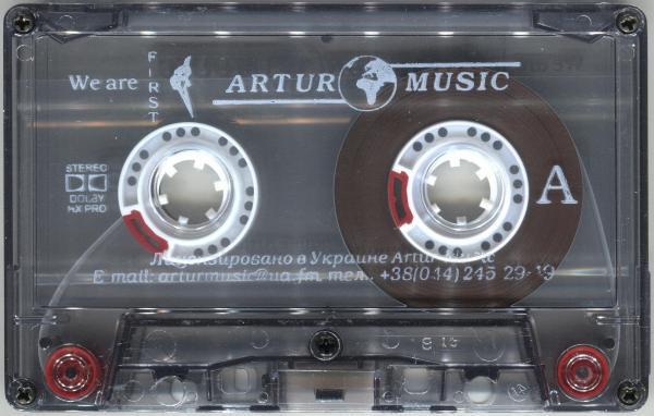 Афина Небо в октябре 2006 (MC). Аудиокассета