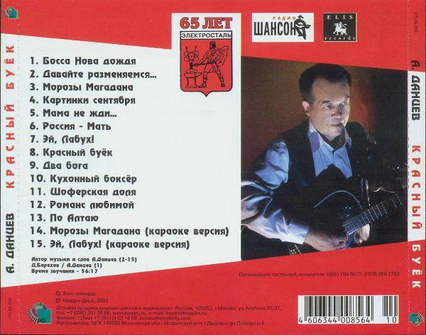 Год выпуска: 2008 количество треков: 100 время звучания: 6:15:10 формат качество: мp3 256 kbps