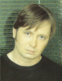 Валерьян
