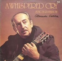 Александр Галич A WHISPERED CRY 1975, 1996 (LP)