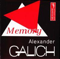 Александр Галич (Гинзбург) «Memory» 1994
