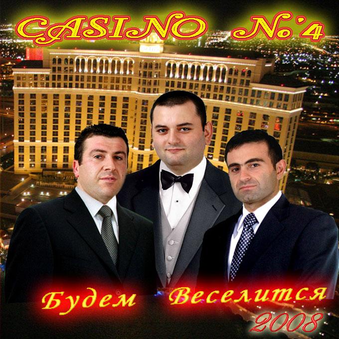 домашняя рулетка казино купить