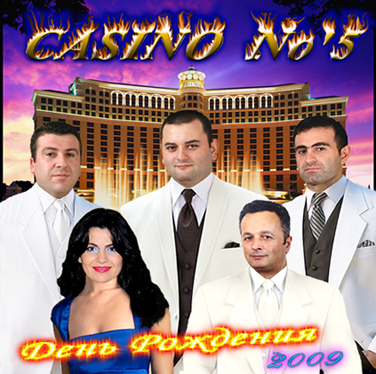 казино новости армения