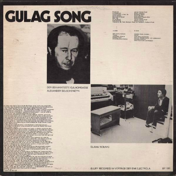 Слава Вольный Песня ГУЛАГа Slawa Wolnyj Gulag Song 1974 (LP)