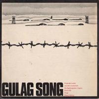 Слава Вольный «Песня ГУЛАГа» 1974