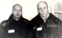 Группа Магадан