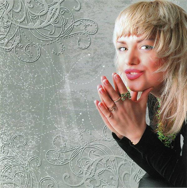 Лора Виталь Туда,  где ты 2008