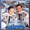 Братья Радченко «Два друга, два брата» 2002