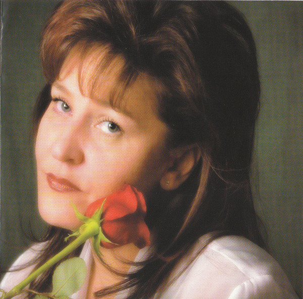 Ольга Бронникова Твои объятья 2007 (CD)
