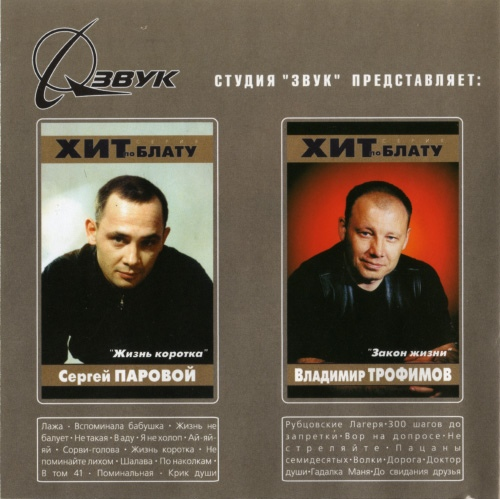 Виталий Аксенов Черное окно 2000 (переиздание)