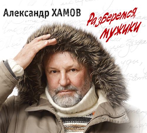 Ромм Дмитрий все Песни - картинка 1