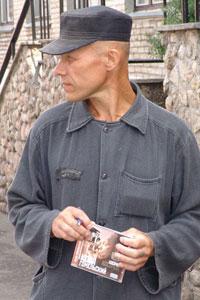 Кеша Гомельский