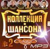 Лучшие песни. Катюша Ломовая 2004 (CD)