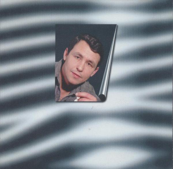 Андрей Алешкин Ничего не случается вдруг 1997 (CD). Переиздание