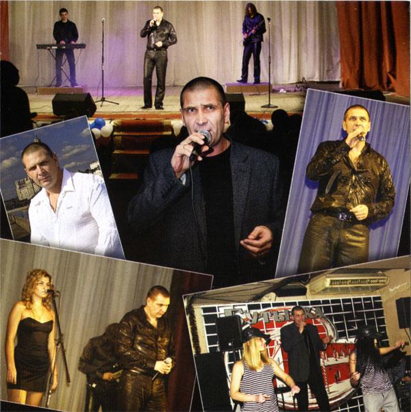 Олег Андрианов Избранное 2011 (CD)