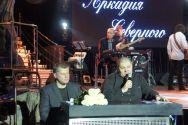 Михаил Дюков и Александр Фрумин