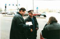Александр Фрумин и Александр Розенбаум