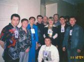 Участники фестиваля (г. Пермь)
