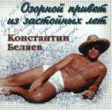 Фотогалерея Владимир Урецкий