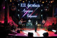 Фотогалерея Евгений Любимцев