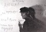 Фотогалерея Алеша Димитриевич