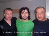 Александр Дюмин,  Александр Марцинкевич и Степан Арутюнян