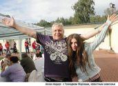 Аленa Андерс и Геннадий Жаров